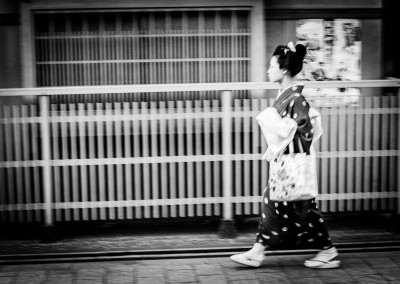 The geisha at Gion